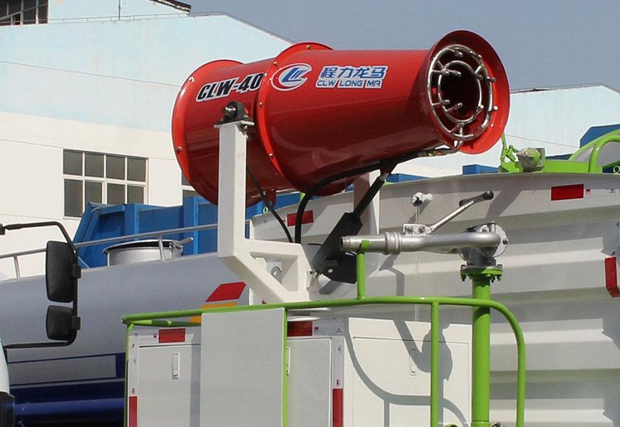 CLW-40型雾炮机(30米射程)