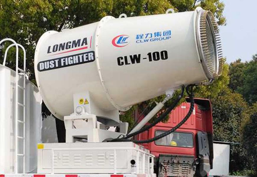 程力CLW-100型雾炮机(80米射程)